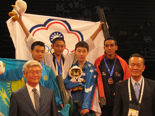 WJK male 48kg podium